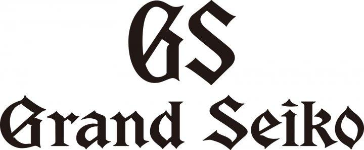 Grand Seiko(グランドセイコー)