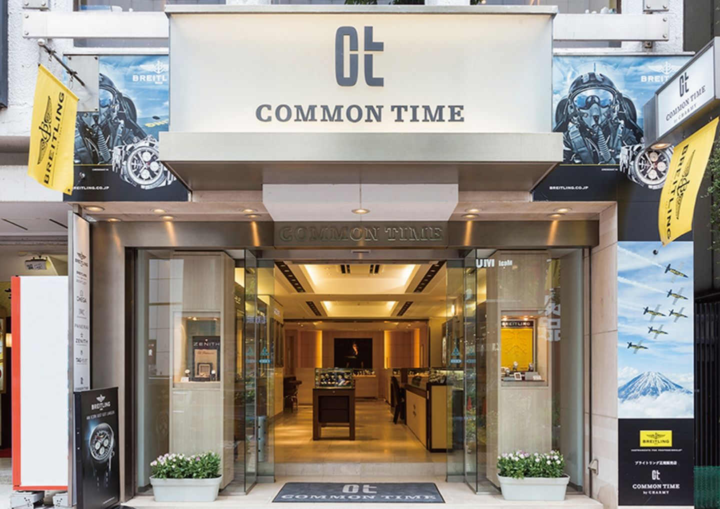 COMMON TIME 渋谷店